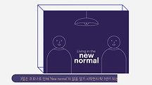 KBS 영상편지 3월