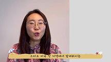 KBS 영상편지 6월