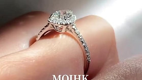 Pearl Shape Moissanite Ring Grow