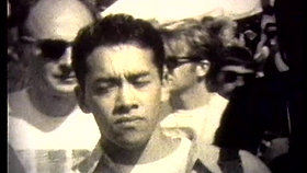 Koré dir. Tran T Kim-Trang, 1994