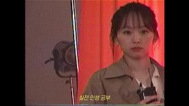 K3_jin_A