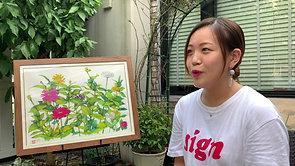 Healing Flower Art of Love ~ 百日草 ~