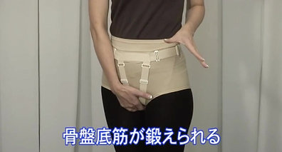 กางเกงรักษามดลูกหย่อน2