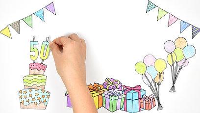 יעל- יום הולדת 50