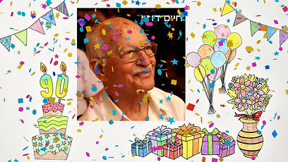 יום הולדת 90 לחיים