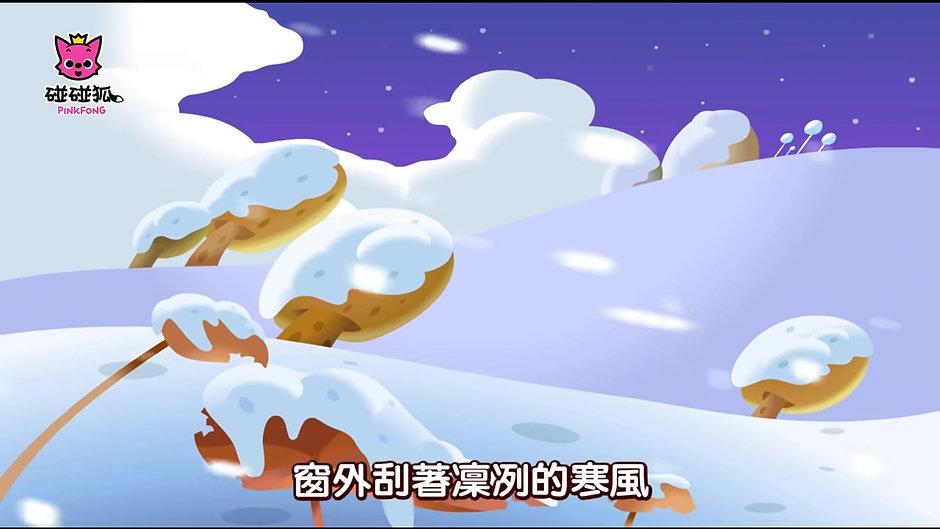 (68) [25分] 伊索寓言故事合集 _ 贪心的狗 + 13个故事 _ _ 碰碰狐pinkfong _ 寶寶兒歌 - YouTube