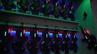 Hausruckpark - Lasertag