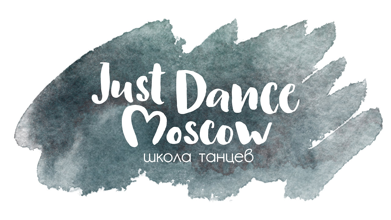 JUST DANCE MOSCOW