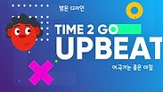 Go Upbeat! Music Video Series Promo