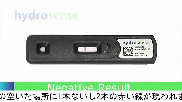 3.高濃度汚染水用レジオネラ迅速検査(字幕付き)