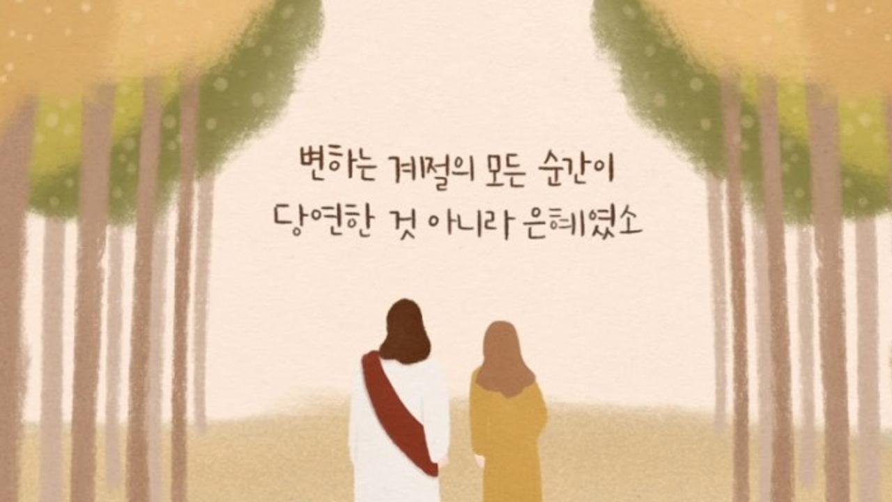 주일 예배 동영상