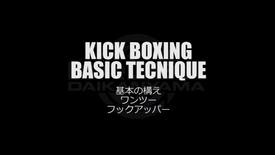Kickboxing Basic tecnique