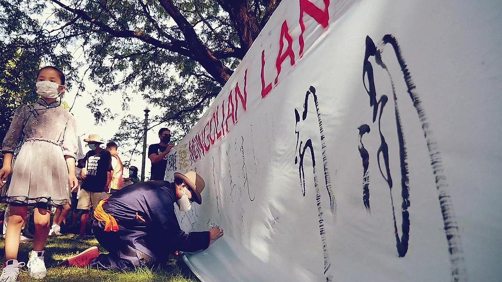 #SaveTheMongolianLanguage September 7, 2020 Washington,DC