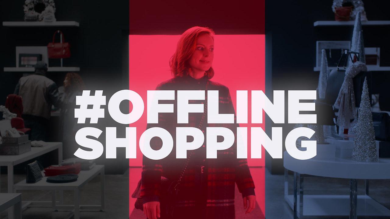 TJX - Offline Shopping