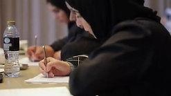 دورة إعداد القادة في عجمان