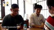 『たべものがたり 元木食堂 2』第4話