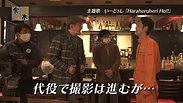 『たべものがたり 元木食堂』第十一話予告