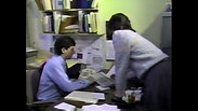 John Watson - 80's Internship