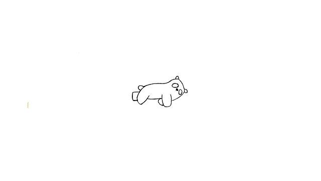 Bear composite