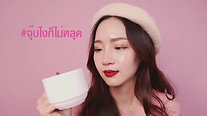 Melted me matte lip color จุ๊บยังไงก็ไม่หลุด