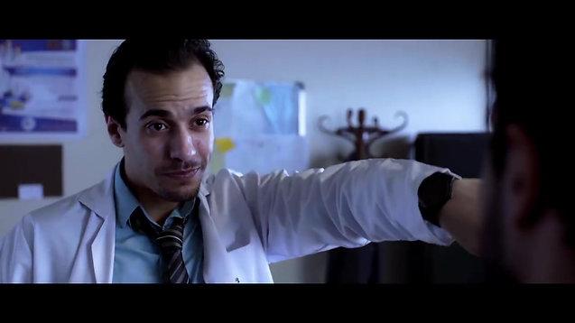 Salamet el shof Film trailer