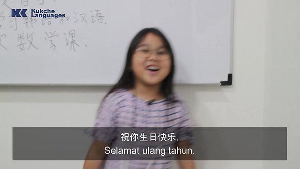 Dhafira Nyanyi Lagu Selamat Ulang Tahun Dalam Bahasa Mandarin