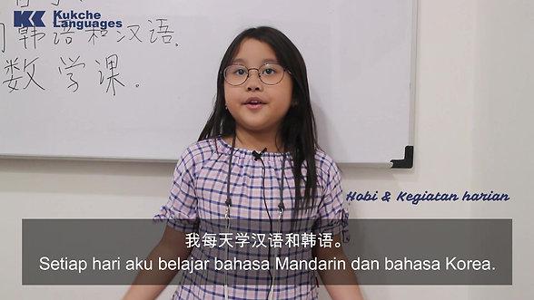 Dhafira Mandarin Primary