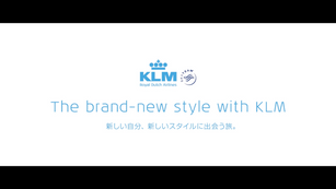 The brand-new style with KLM