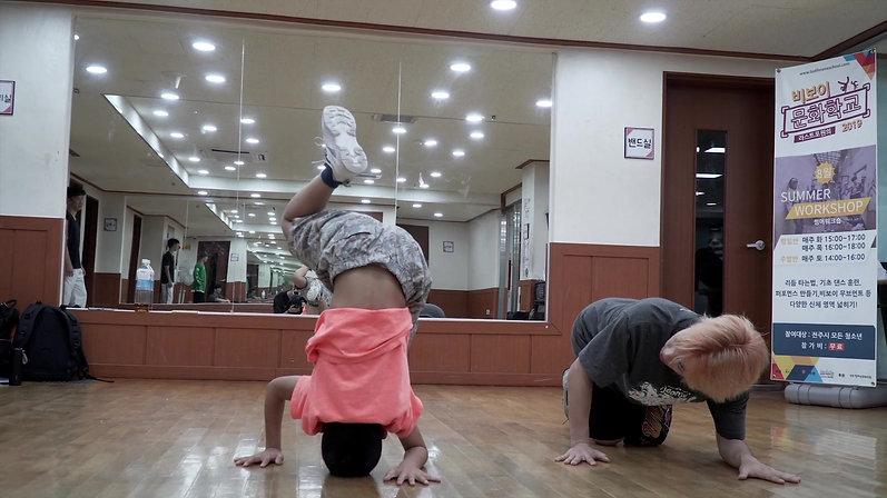 2019 전주 비보이 문화학교 썸머스쿨 하이라이트 영상