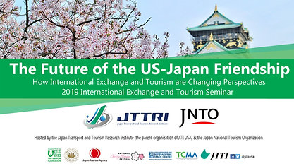 2019 International Exchange and Tourism Seminar Video