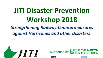2018 Disaster Prevention Workshop Video
