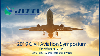 2019 Civil Aviation Symposium