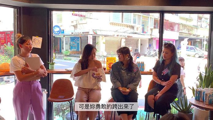女力姊妹見面會 台北7月場⚡️精彩回顧