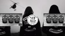 DIM MAK MUSIC VIDEO