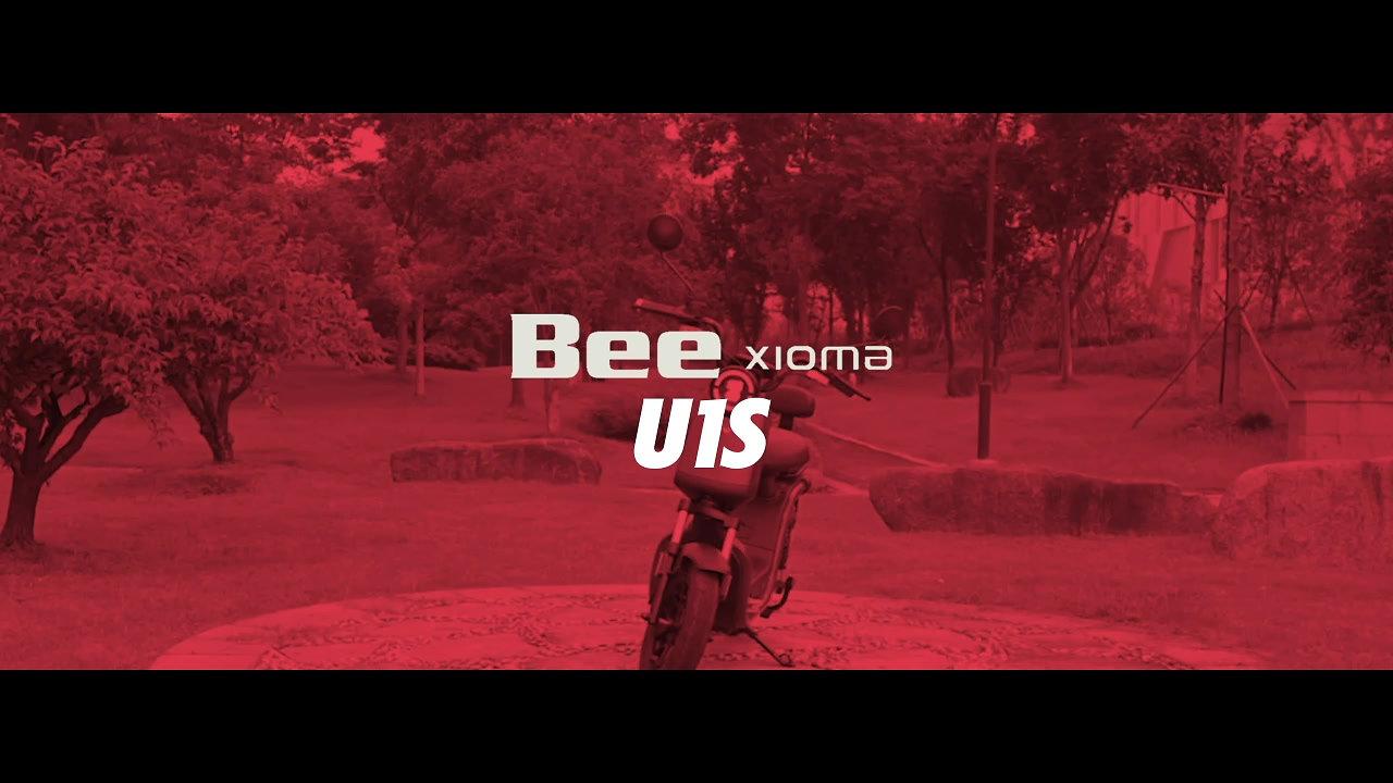 Bee U1S
