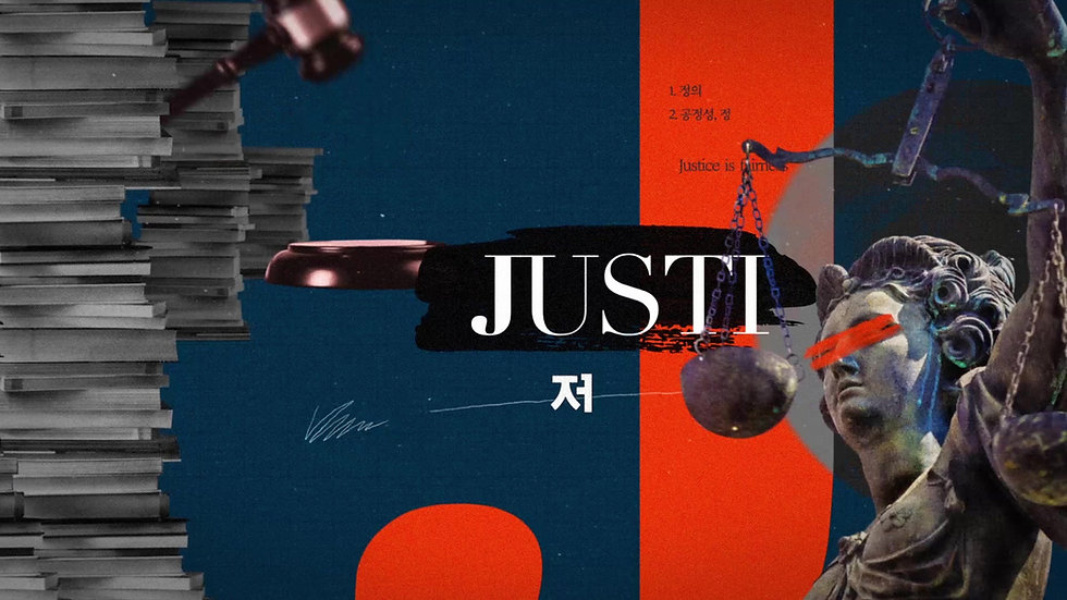 J타이틀최종