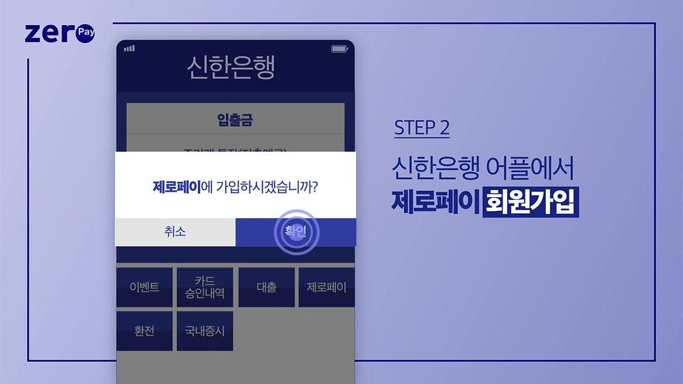 신한은행1102(bgm최종)