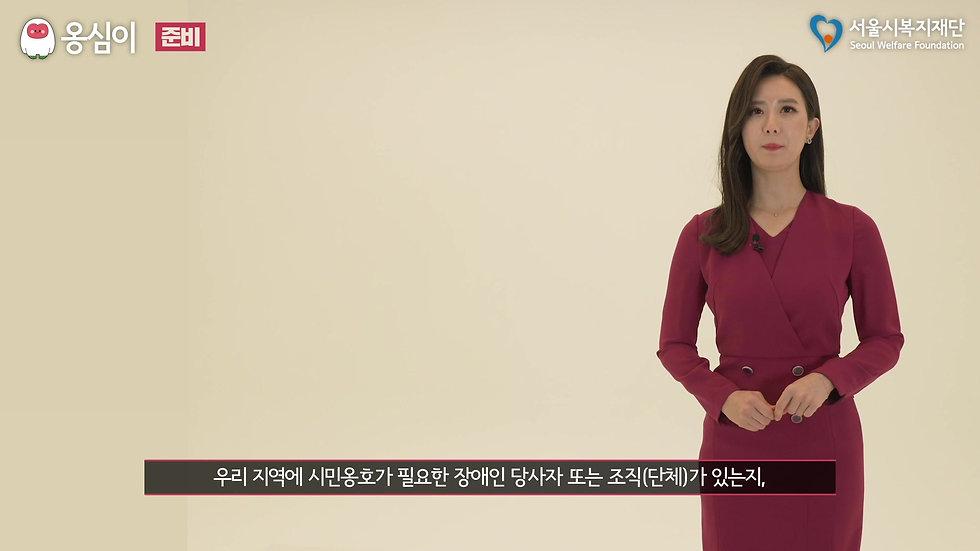 1_옹심이1장(수정)1201