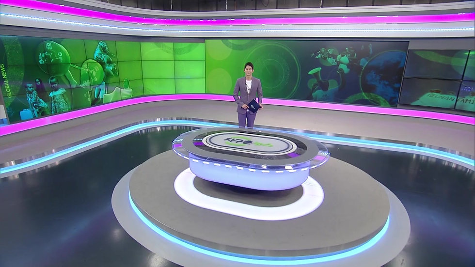 KBS 1TV 지구촌 뉴스