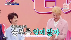 Junsu x Dongwon on Call Center of Love