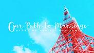 東京タワー編