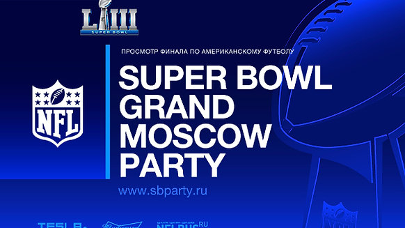 SUPER BOWL GRAND MOSCOW PARTY (NFLRUS.RU)
