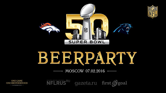 MOSCOW SUPER BOWL PARTY 2016