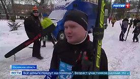 Телеканал Россия Лыжня 6250