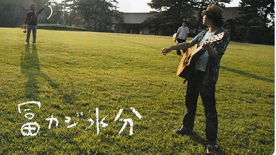 Suibun.acousticSong