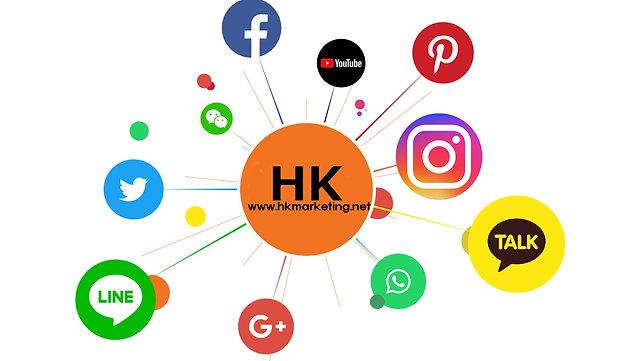 hkmarketing