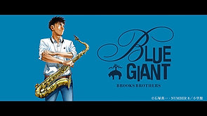 Brooks Brothers_BLUE GIANT