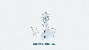 nikkei_typeA