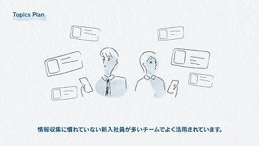 nikkei_typeC