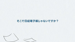 nikkei_typeB